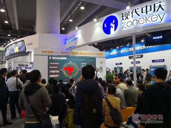 73届教育装备展,中庆引领录播新应用