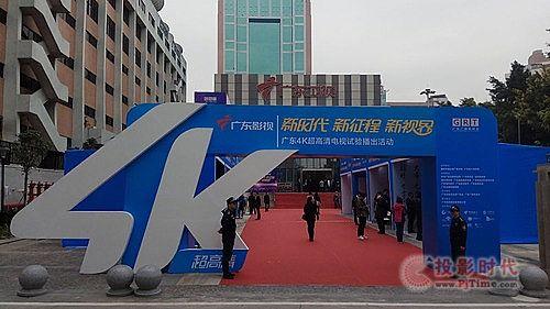 2018首届广州国际广电展与广州专业灯光音响展同期同地举办