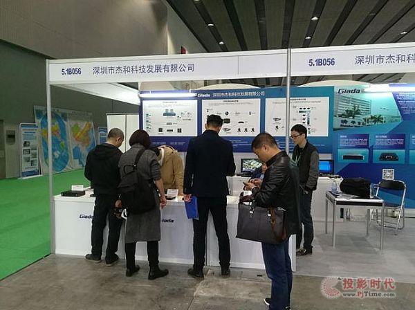 杰和教育解决方案闪耀第73届广州教育装备展