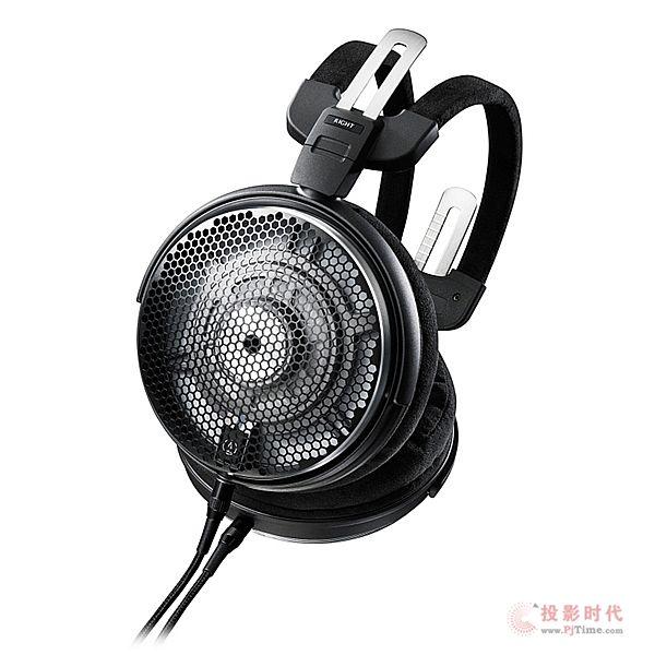 audio-technica ATH-ADX5000.jpg