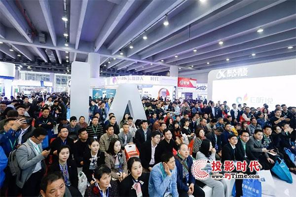 第73届中国教育装备展 讯飞教育产品获各界好评