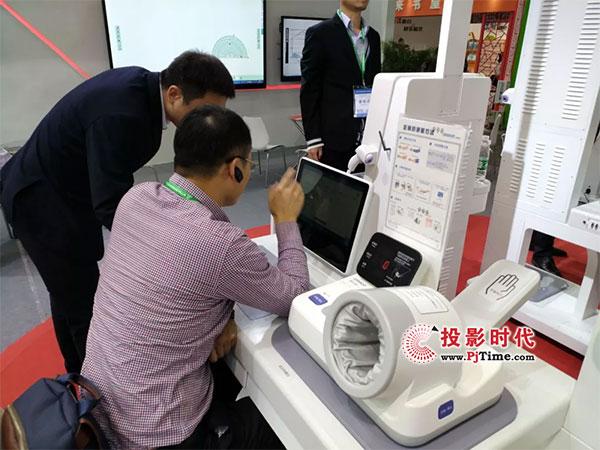 广州教备展 中银展现教育信息化中坚力量