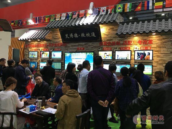 第73届广州教育装备展:一场教育4.0的狂欢!