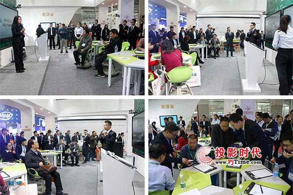 第73届中国教育装备展示会:创显科教以大数据的深化应用引领教育改革创新
