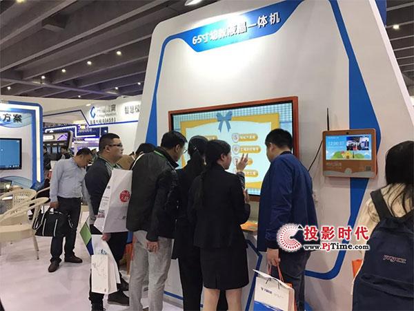 灵畅互动惊艳亮相第73届中国教育装备展示会