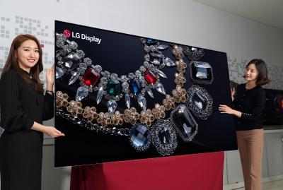 LGD 88英寸8K OLED面板 引领超高分辨率市场