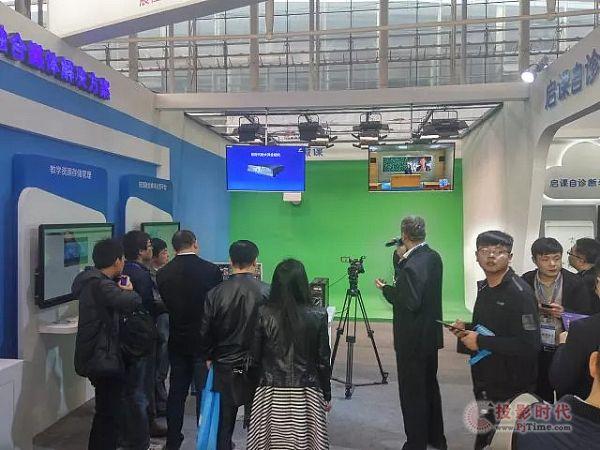 大洋教育行业明星产品精彩亮相中国教育装备展