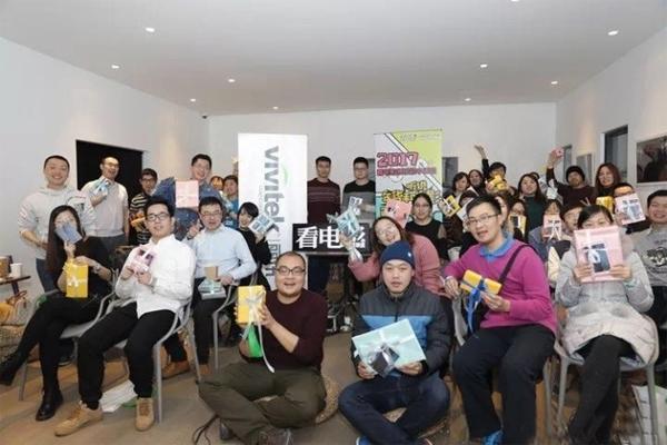 启航2018,Vivitek(丽讯)家用投影机与你相伴更多好电影