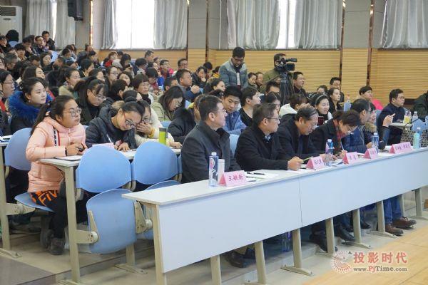"""甘肃省2017""""希沃杯""""教学公开课大赛决赛"""
