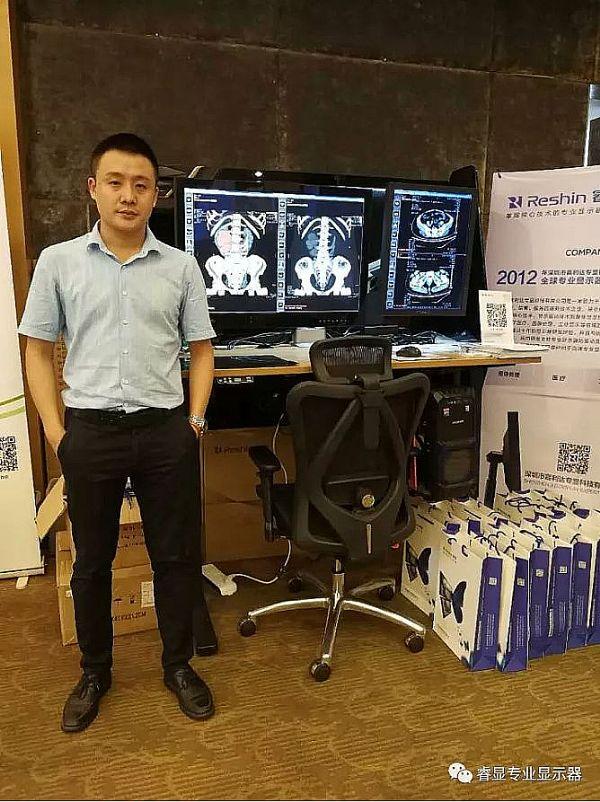 深圳医师协会放射医师分会,睿显又出新品