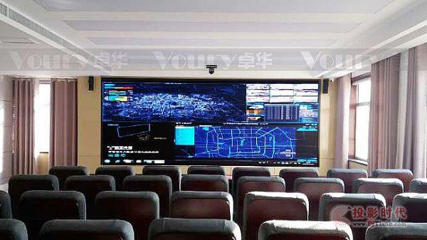 Voury卓华智造微间距LED显示屏闪耀报告厅