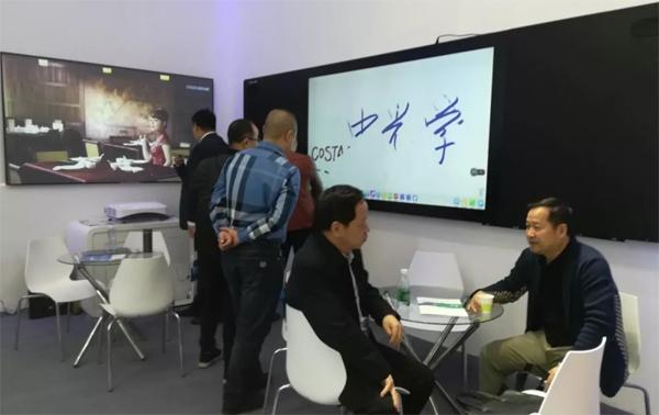 中光学亮相第73届中国教育装备展