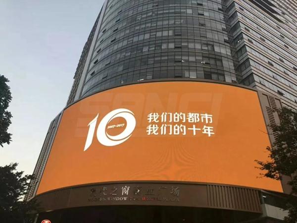 深圳华强北现代之窗屏升级换代展新颜