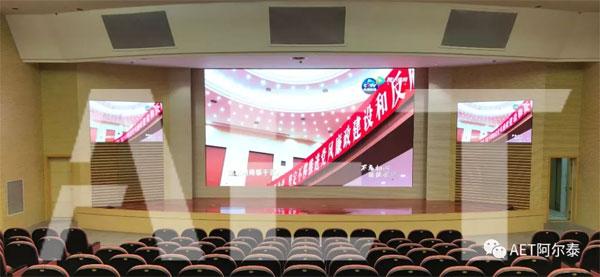 如上图,我司在南京河海大学的案例,可同时收看中央台的19大广播