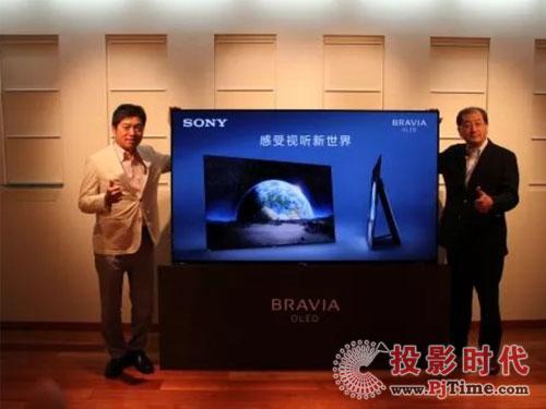 索尼强势回归 OLED电视成高端消费市场新宠