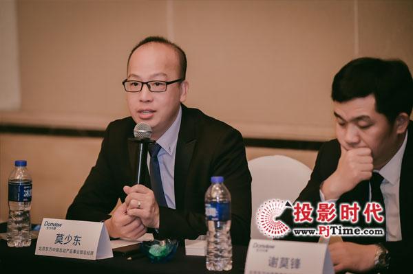 政策、技术双催化 东方中原加速创新