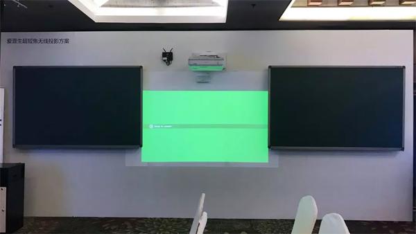 爱普生教育激光投影机巡展来袭!火热报名中
