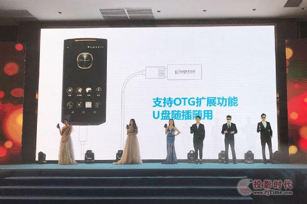 VVETIME投影手机VM2全新绽放 助力双面成功
