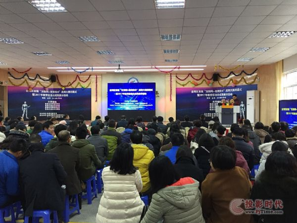 中庆人工智能录播助力珠海金湾教育信息化