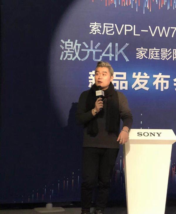 巩固4K市场先驱者地位:索尼旗舰激光4K家庭影院投影机VPL-VW768在京发布