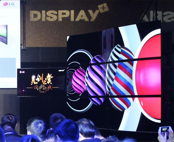 创新驱动,挖掘OLED商显价值潜力