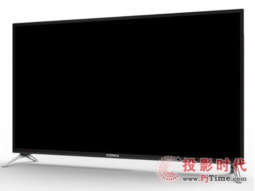 康佳S50U液晶电视