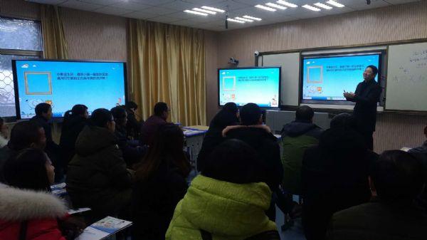 希沃培训 沙洋县开展骨干教师培训,共500余名老师参与,课程专业受称赞