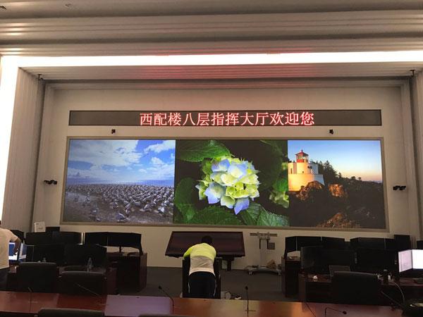 中国某科研单位↑