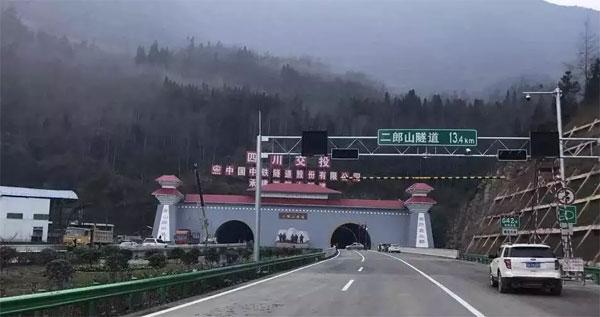 震惊!雅康高速二郎山隧道竟出现了这样的场景!