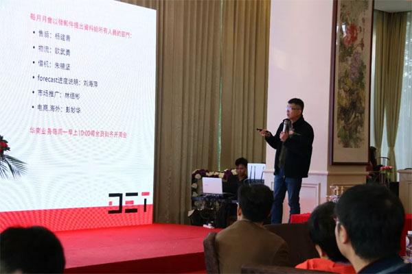 DET德浩集团副总裁谢明远先生致辞