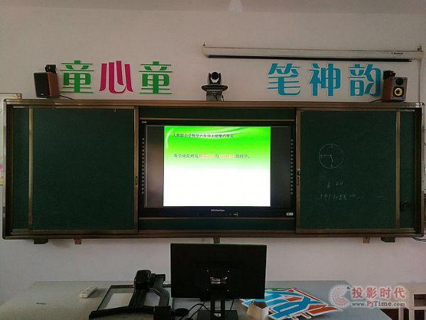 """华腾""""双师课堂""""系统应用于福建永安市教育局"""