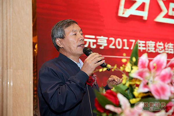 元亨光电被授予深安协副会长单位荣誉