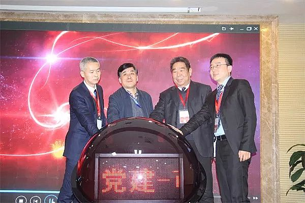 V2视频会议成功应用于智慧党建