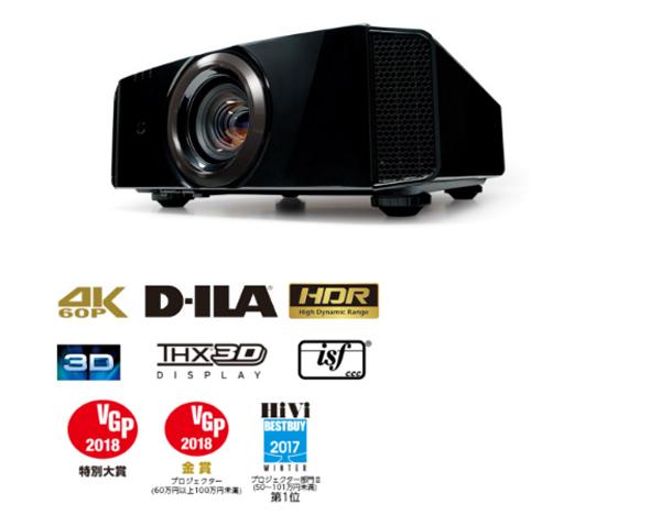 四款JVC 4K HDR新品机型:为用户打造高精度画质享受