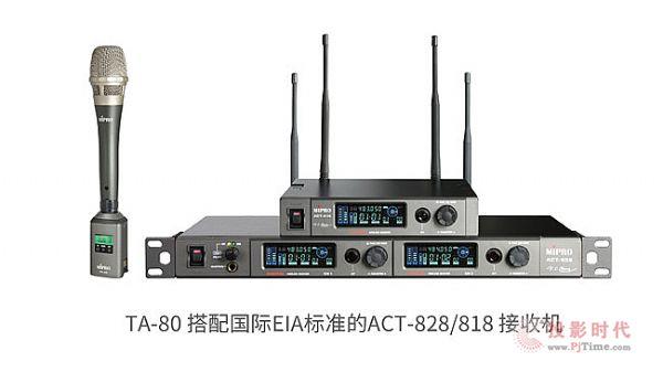 """TA-80数字无线""""手雷""""技术浅谈"""