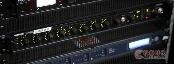 安恒利助力清华大学经管学院报告厅进入全数字音频时代