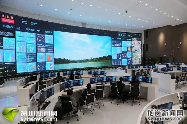 艾比森|深度解读全球最大智慧城市小间距LED显示系统