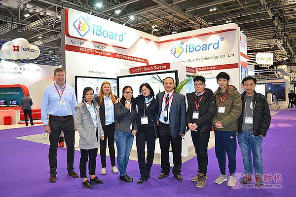 2018英国教育展览会