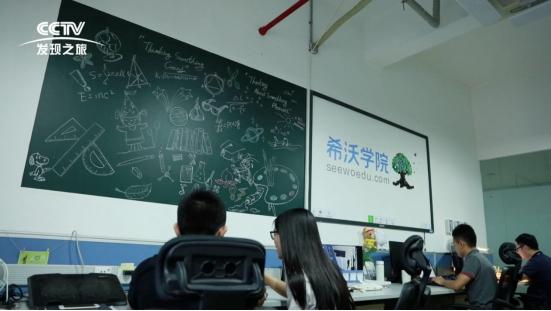 CCTV发现之旅《匠心智造》栏目带你走进视睿科技