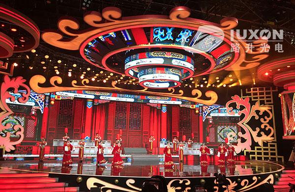 2018央视电视台新年戏曲晚会led屏舞台由路升打造