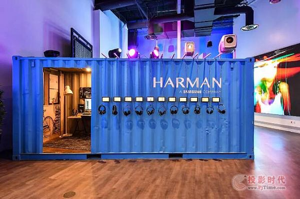 哈曼专业洛杉矶体验中心盛大开幕