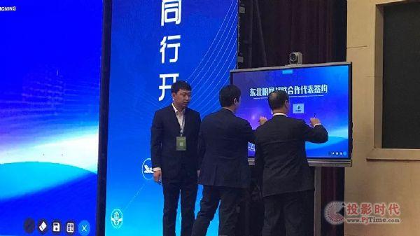 """南方电讯助力""""东北粮网""""正式上线"""