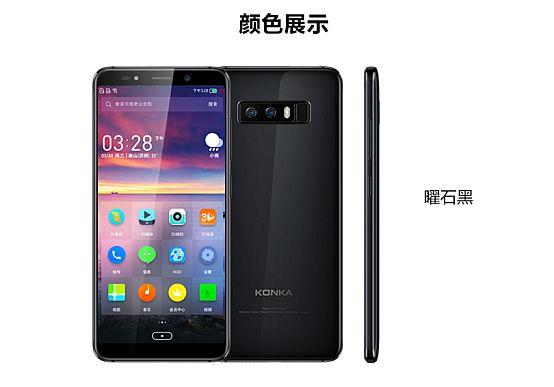 20180202-康得裸眼3D手机众筹-V31663.png