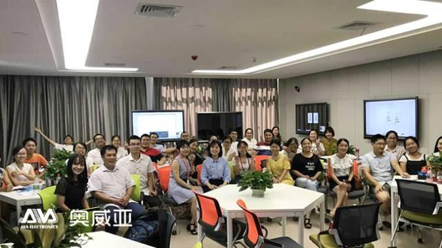 教师发展中心