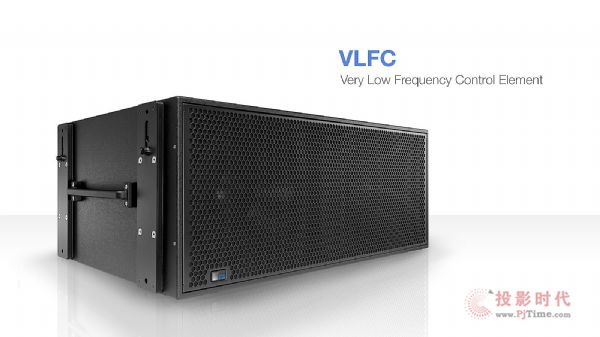 LEO家族新成员—VLFC超低频扬声器