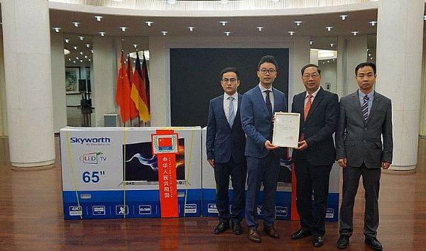 图为中华人民共和国驻德意志联邦共和国特命全权大使史明德先生(右二)为创维颁发证书_调整大小.jpeg