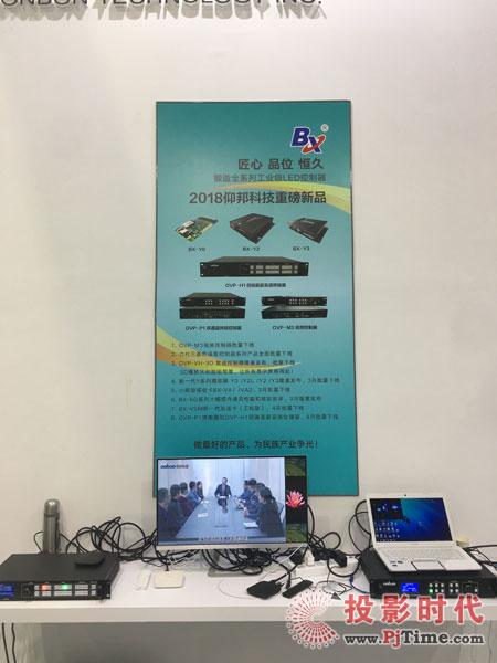 OVP视频控制器