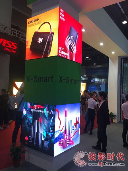 可直角安装前维护LED商显X-Smart