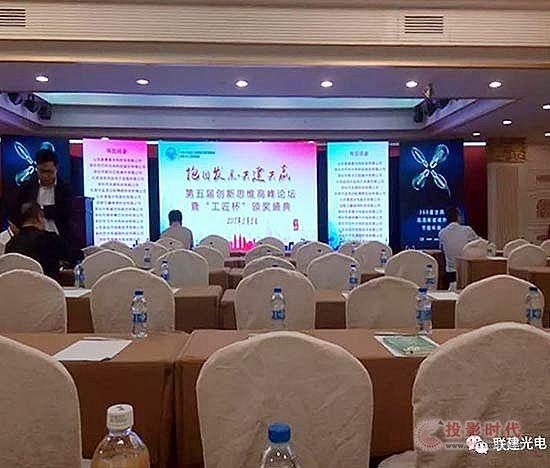 """联建光电荣获中国LED显示应用""""工匠杯创新奖"""""""