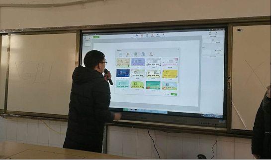 希沃为宿迁钟吾初级中学开展新媒体新技术教学应用技能培训